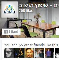 facebook broltd